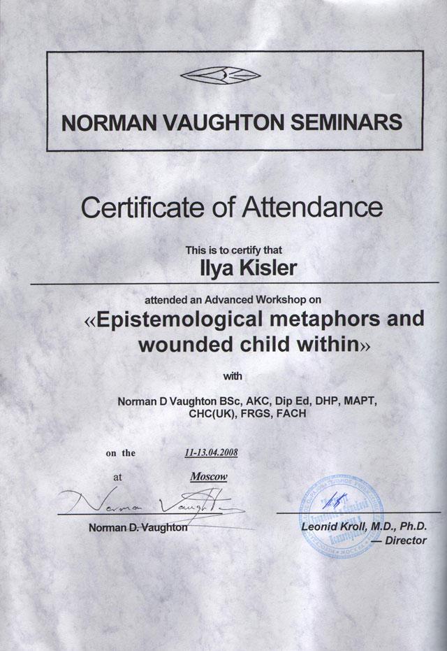 Сертификат Кислера И.А., выданный известным английским психотерапевтом, профессором Норманом Воотоном