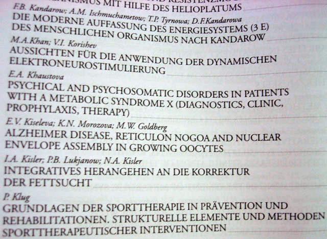 Список научных работ, авторы которых были удостоены наград Академии