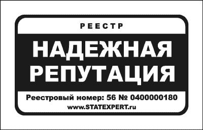 "Реестр ""Надежная репутация"""